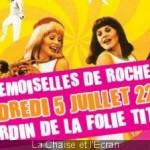 La Chaise et l'Écran jusqu'au 30 août: cinéma gratuit en plein air !